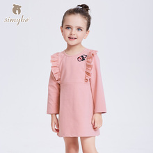 Simyke Dress For Girl With Long Sleeve 2018 Spring Brand Girls Pink Ruffles Dresses Kids Clothing Children's Clothes J8338(China)