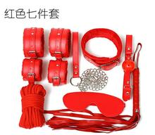Buy 7Pcs Bondage Restraints Sex Toys Woman Pu Leather Hand Cuffs Bdsm Collar Fetish Lingerie Hot Slave Mask Games Ankle Cuffs