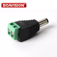 100Pcs/lot 5.5/2.1mm DC Connector CCTV UTP Cable Power Plug Adapter Cable DC/AC 2/Camera Video Balun Connector(China)