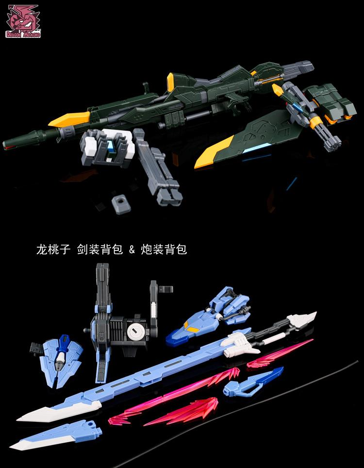 Free shipping Dragon momoko model 2017 NEW MG 1: 100 Strike Gundam private gun equipment weapon bag Launcher and SWORD<br><br>Aliexpress