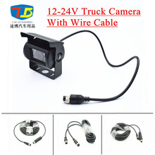 12-24V Bus Truck Camera 18 IR LED Vehicle Car Rear View Camera Night Vision with 5M/10M/15M/20M Aviation Connector Wire Cable