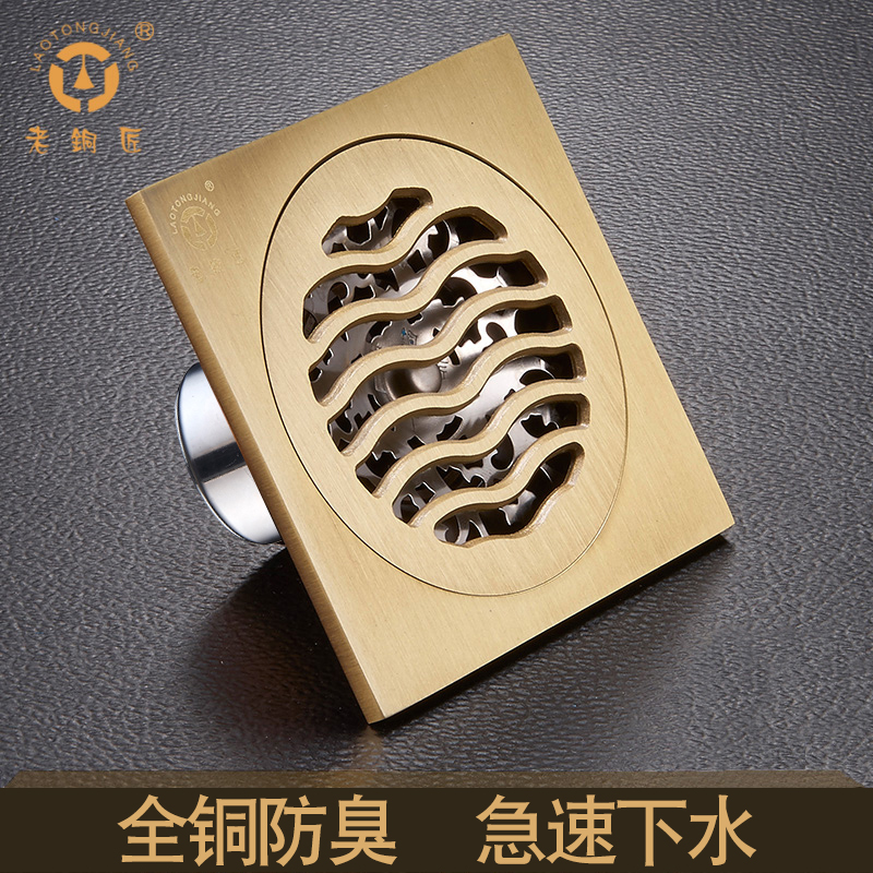 drain coppersmith bathroom floor drain copper shower square antique deodorant floor drain copper deodorant floor drain<br>