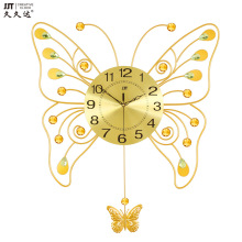 JJT modern pendulum wall clock creative living room wall clocks quiet bedroom butterfly watch  66*58cm JJT-HD1380