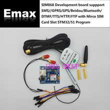 SIM868 развитию Suppport SMS/GPRS/GPS/Beidou/Bluetooth/dtmf/TTS/HTTP/ ftp с Мирко слот sim-карты STM32/51 программы(China)
