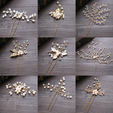 FORSEVEN Wedding Crystal Pearl Hair pins For Gold Bridal Hair Accessories Fashion Women Hair Clips Many Wedding Hair Jewelry