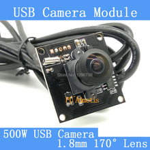 32*32mm Surveillance camera HD 1080P 500W pixel 1.8mm 170degree wide-angle lens notebook computer using the USB camera module