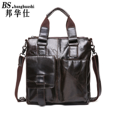 Leather men 's shoulder bag shoulder bag Men' s leisure Messenger bag head layer of leather tide package Men's Leather Bag