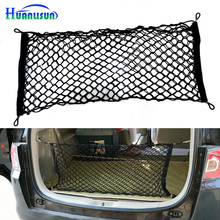 HUANLISUN Elastic Nylon car trunk net bag mesh bag Car Rear Cargo Trunk Storage Organizer Net Hatchback