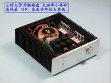 Finished A70 HIFI Power amplifier Class AB 150W+150W L155-24