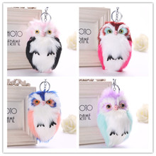 Korea Handmade PU Plush Owl Hairball Car Key Chain Mobile Phone Bag Pendant Fashion Jewelry Accessory For Woman-WDKC004F