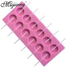 Mujaing 12-Capacity Round Silicone Lollipop Baking Hard Candy Molds Ice Cube Tray Mold Gumpaste Chocolate Moulds(China)