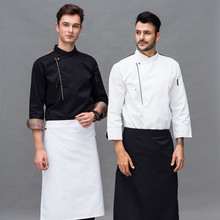 2017 New Chef Uniform Fall/Winter Hotel Cook Workwear Men and Women Unisex Long Sleeve Whites Jacket Resturant Jacket Sale(China)