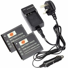 DSTE 2PCS KLIC-7001 Rechargeable Battery + Travel and Car Charger for KODAK V550 V570 V610 V705 M753 M763 M853 M863 M320 Camera