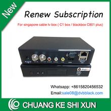 Starhub yearly renewal for Singapore starhub box Amiko & blackbox C801 plus