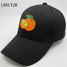 LDSLYJR 2017 cotton orange embroidery Adjustable Baseball cap boys girls hat travel hats for men and women 848