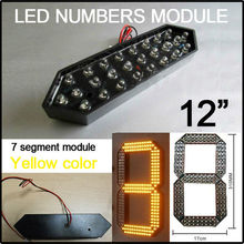 "good price 12"" Yellow Color Digita 7segment  Numbers Module,outdoor Waterproof ,led Gas Price  signs"