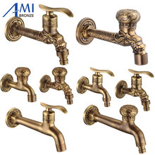 Antique Brass Golden Polish Dragon Carved Tap Faucet Garden Bibcock Washing Machine Faucet Outdoor Faucet Single Cold Tap