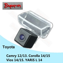 BOQUERON for Toyota Camry 12/13 Corolla Vios YARiS L 14/15 HD CCD Waterproof Car Camera reversing backup rear view camera