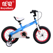 Royalbaby 12 inch 14 inch Honey baby kid's bike, 5 colours and 2.4 inch Royalbaby patented tyre,give childred great pleasure(China)