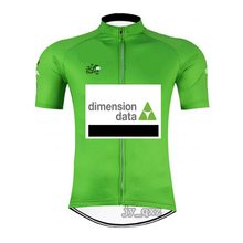 2016 le tour de france team dimension data Cavendishgreen cycling jerseys summer Short sleeve racing cloth MTB Ropa Ciclismo