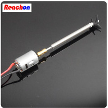 Free Shipping 380 boat motor with shaft+Propeller kit shaft assembly spare parts for DIY RC Electric Boat model 10/15/20/25/30cm(China)