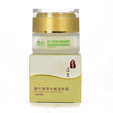 35g Face Care Face Cream Day Creams CAICUI Korea Gold Snail Extract Whitening Moisturizing Cream Anti-aging Anti Wrinkle