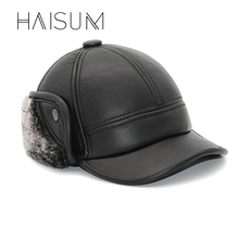 Haisum 2017 New Fashion Men's Smooth Genuine Leather Baseball CAPS Winter Warm Baseball Hats / Caps 3colors CS34(China)
