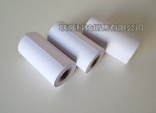 100% Original LAUNCH X431 LAUNCH X431 GX3 Master/X431 IV Printing Paper X-431 printer paper 3pcs/lot Free Shipping