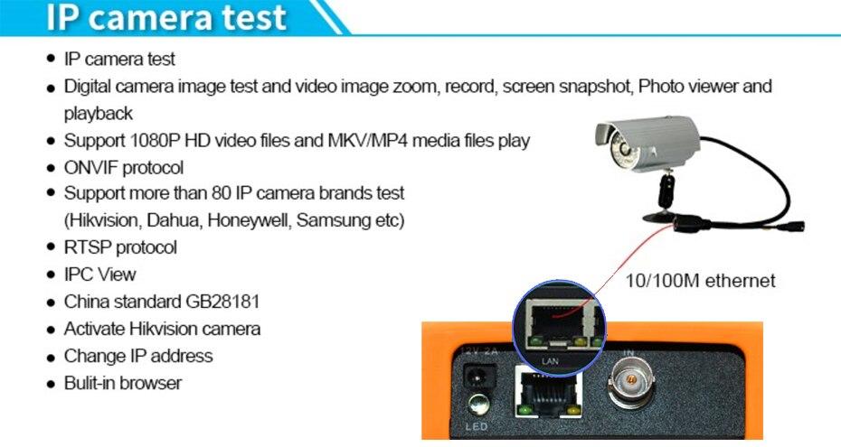 HS-9300-B4