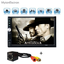 "8 LED Car Rear Night Backup Reverse camera + 2 DIN Bluetooth Audio 7"" Touch screen Radio Dash Stereo MP3 MP5 Player USB TF AUX"