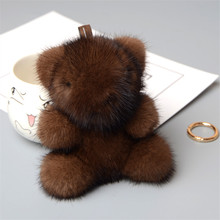 Monster Mink Brown Leather Panda Keychain Handmade Pure Leather Pendant Straps Car Wrapper Furry Plush Toys Key Chain Straps