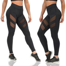 Buy 2018 Summer Fitness Leggings Women Stretch Patchwork Slim Leggings Elastic High Waist Female Pants Workout Sexy Bodycon Leggins for $6.83 in AliExpress store