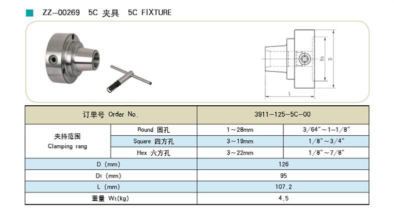 5C chuck plate details
