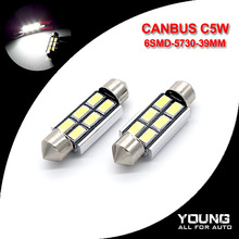 10Pcs Car Interior Led 36/39/41mm C5W C10W Canbus 6SMD 5730 DC12V Dome Festoon Light  for bmw toyota honda  free shipping