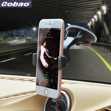 Cobao universal car mount holder 360 rotating windshield car cell phone holder stand for Iphone 5 5s 6 6s Galaxy S3 S4 S5 Note 5