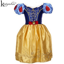 Girls Clothes Cinderella Dress Children Snow White Princess Dresses For Girls Rapunzel Aurora Party Halloween Costume For Kids