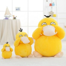 30/40/50cm Psyduck Lovely Yellow Duck Doll Plush Toy Stuffed Animals Children Playmate Cute Birthday Gifts(China)