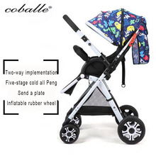 Coballe baby stroller light folding car umbrella can sit can lie ultra-light portable on the airplane(China)