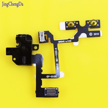 Jing Cheng Da Replacement Parts Headphone Audio Jack Volume Button Cable For iPhone 4 Mute Silent Switch Connector Flex Cable(China)