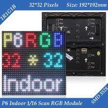 192*192mm 32*32 pixels 1/16 Scan 3in1 SMD RGB indoor P6 full color LED display module(China)