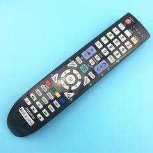 remote control suitable for samsung tv led lcd BN59-00879a 3D SMART TV BN59-00859A  LE32B551 bn59-00706a