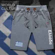 Greece mens shorts beach new men's board shorts flag workout zipper pocket sweat bodybuilding clothing cotton brand The Greek GR