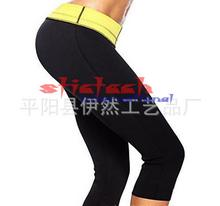 by dhl or ems 500pcs Hot Super Stretch Neoprene Sports Pants Set Women's Slimming Sets Women Training Corsets Body Shaper