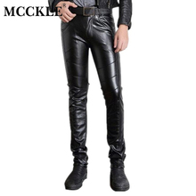 MCCKLE Mens stitching Faux Leather Pants PU Material Black Slim Skinny Fitness Motorcycle Leather zipper Trousers For Male(China)