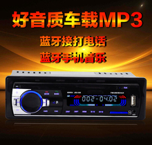 FREE SHIPPING multi-function 12V car radio bluetooth aux autoradio car audio radio auto mp3 Hands-free