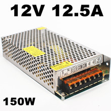 PWM 150W 12V 12.5A Iron Case Power Converter Switch Power Supply for RC Charger - Silver (AC 90~260V)