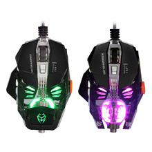 Gaming Mouse Mechanical Mouse 8 Button Wired Game Mouse Gamer Macros Programming Optical Computer Mouse for Pro Gamer Laptop PC(China)