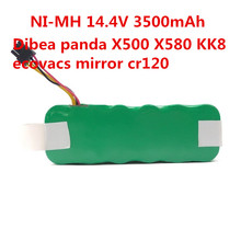 vacuum Cleaner panda X500 X580 battery Ecovacs Mirror CR120 battery(China)