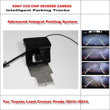 Intelligentized Reversing Camera For Toyota Land Cruiser Prado 2012~2014 Rear View Back Up 580 TV Lines Dynamic Guidance Tracks