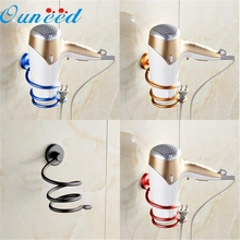 Home Wider Hot High Quality Wall Hair Dryer Rack Space Aluminum Bathroom Wall Holder Shelf Storage Free Shipping